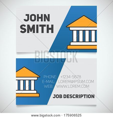 Business card print template with courthouse logo. Easy edit. Bank building. Judge and banker stationery design concept. Vector illustration