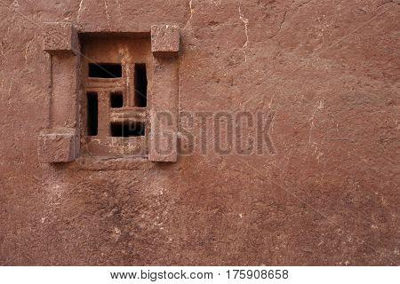 Lalibela Orthodoxy  Rock Church cross in Ethiopia