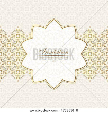 raster Banner islam ethnic design. Invitation vintage label and frame. Blank label Vintage sticker emblem. Eastern illustration