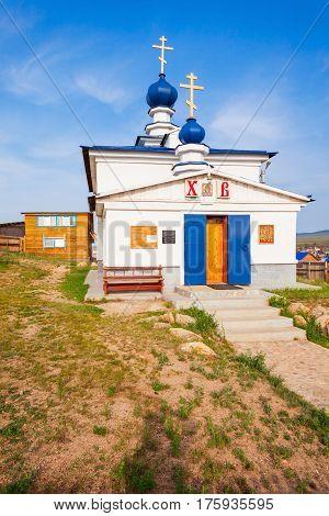 Church On Olkhon Island