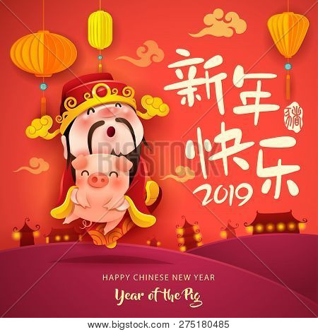 Happy New Year 2019. Chinese New Year. The Year Of The Pig. Chinese God Of Wealth And Little Pig. Tr