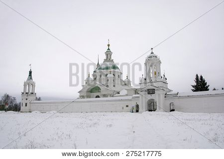 Spaso-yakovlevsky Dimitrievsky Male Monastery On A Winter Day, The City Of Rostov, Yaroslavl Region,