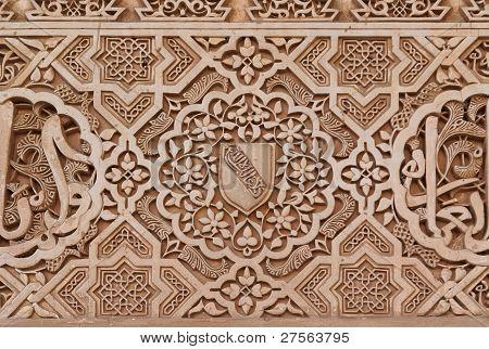 Arabische Stein Gravieren im Alhambra palace
