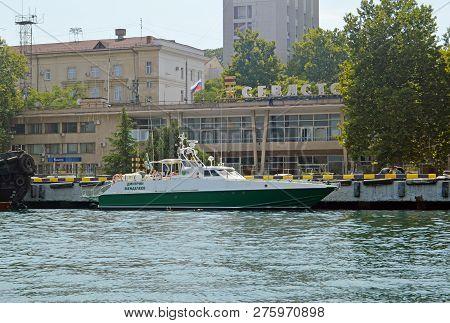 Sevastopol, Crimea - July, 2018: Customs Boat