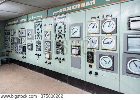 Nizhny Tagil, Russia - August 20, 2019: Blast Furnace Control Room On Old Mining And Metallurgical P
