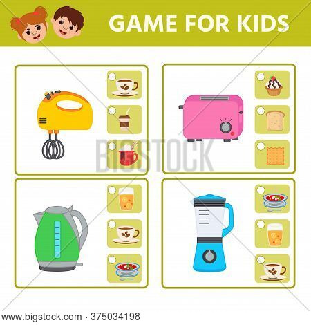Educational Worksheet For Children. Game For Kids. Find Matching Item. Kitchen Utensils. Activity Wo