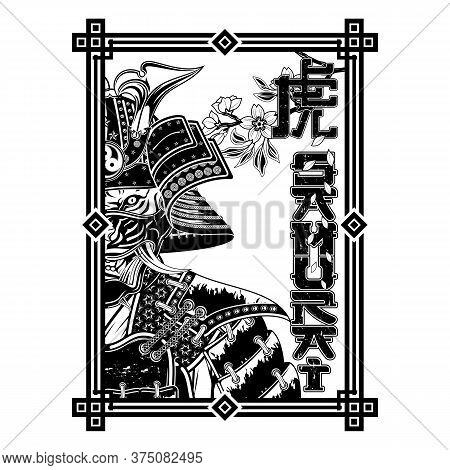 Vector Drawing Of A Samurai In Armor, Horned Helmet And Battle Mask. Hieroglyph - Tiger. Mythical Wa
