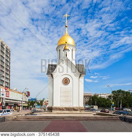 Novosibirsk, Russia - July 04, 2016: Chapel Of St. Nicholas Is The Orthodox Chapel In Novosibirsk, L