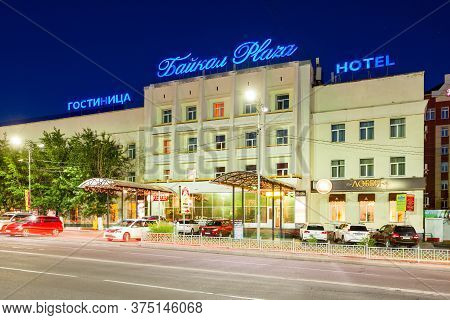 Ulan-ude, Russia - July 14, 2016: Baikal Plaza Hotel In The Center Of Ulan-ude, The Republic Of Bury