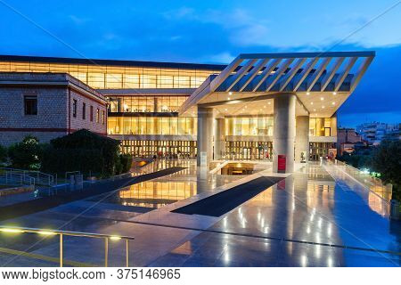 Athens, Greece - October 20, 2016: Acropolis Museum Is Archaeological Museum Focused On Findings Arc