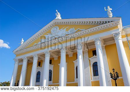 Chelyabinsk, Russia-july 05, 2020: Glinka Opera And Ballet Theater Against A Blue Sky. City Centre.