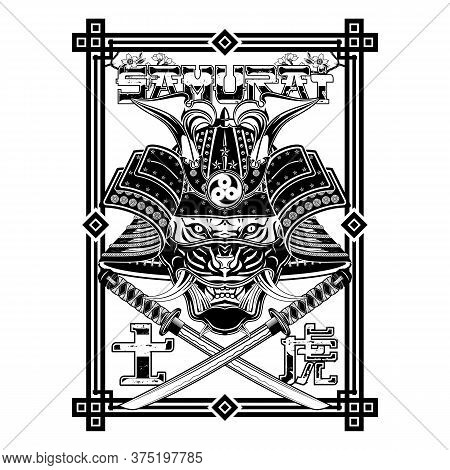 Vector Image Of The Japanese Mythical Warrior. Tiger Samurai. Helmet, Mask And Sword Fantasy Shogun.