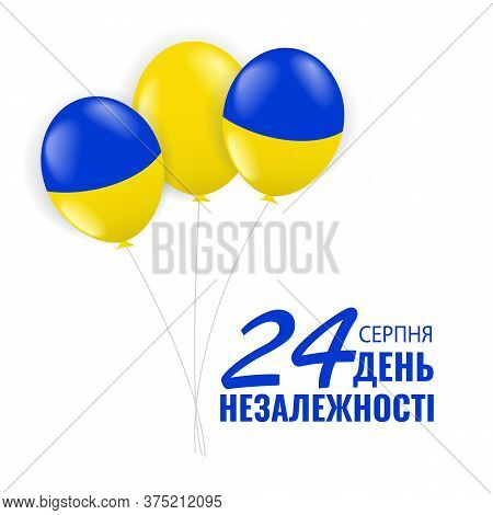 Vector Illustration Of Ukrainian Holiday Translation From Ukrainian: Ukraine Independence Day. Backg