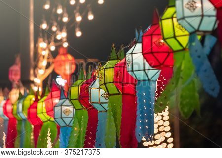 Yee Peng Festival (yi Peng) Chiang Mai. Paper Lanterns Decorated On Tha-phae Road ,chiang Mai.
