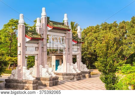 Front Gate Of Martyrs Shrine In Kaohsiung, Taiwan. The Translation Of The Chinese Text Is Martyr Shr
