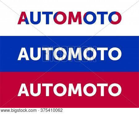 Automoto Logo. Blue Red White Auto And Moto Logotype Vector Design. Your Brand Name