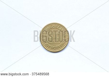 Reverse Of 50 Para Coin Made By Yugoslavia In 1995