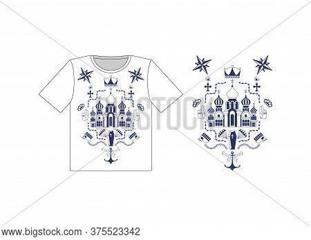 T-shirt Russian Prison Tattoo. Clothes Russia Sign Prisoner Mafia Tattooing. Criminal Symbol