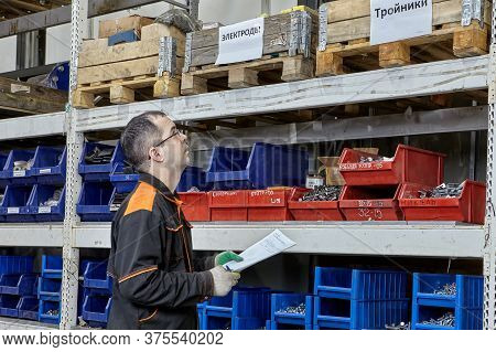 St. Petersburg, Russia - December 24, 2018: Industrial Equipment Warehouse With Pallet Racking Syste