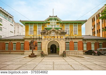 May 16, 2020: Yunlin Hand Puppet Museum, Former Huwei District Office In Japanese Rule Era, Built In
