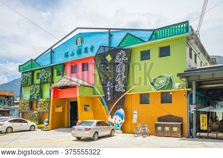 May 30, 220: Rice County School In Guanshan Township, Taiwan Was Transformed From A Rice Mill And A