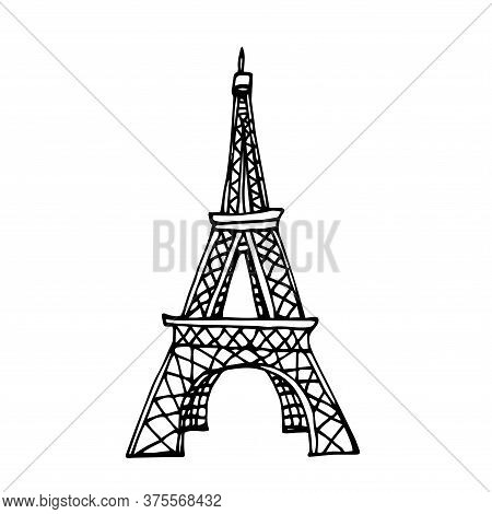 Eiffel Tower Famous Landmark Of Paris, Symbol Of Romance, Love, Nostalgia, Vector Illustration With