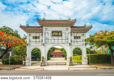 Front Gate Of Martyrs Shrine In Tainan, Taiwan.  The Translation Of The Chinese Text Is Martyrs Shri