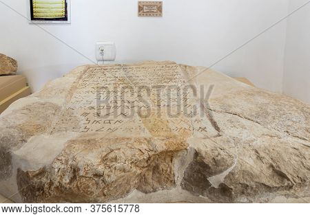 Jerusalem, Israel, January 25, 2020 : Stone With Words Engraved On It In Samaritan Inscription From
