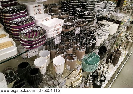 Moscow, Russia - August 17, 2019: Various Bathroom Accessories On The Rack In A Building Materials H