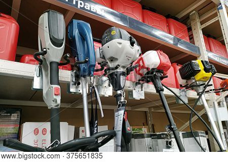 Moscow, Russia - August 17, 2019: Various Garden Trimmers On The Stand In A Building Materials Hyper