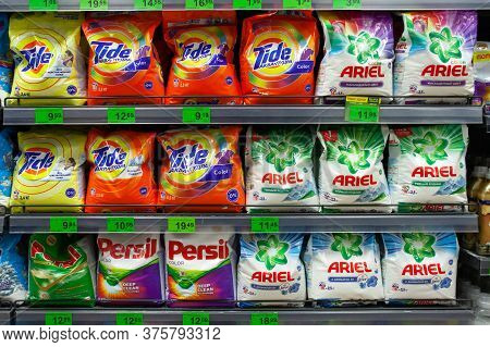 Minsk, Belarus - July 4, 2020: Shelves In The Store With Different Washing Powder - Persil, Ariel, T