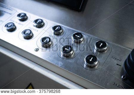 Jet Bridge Control Panel. Round Buttons On Airwalk Bridge Control Panel. Dnipro / Ukraine - 01.28.20