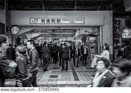 Tokyo / Japan - October 20, 2017: Hibiya Entrance To The Yurakucho Station, Railway Station In The Y