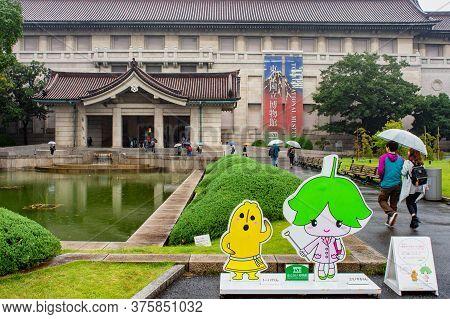 Tokyo / Japan - October 21, 2017: Main Gallery Of Tokyo National Museum, Oldest Japanese National Mu