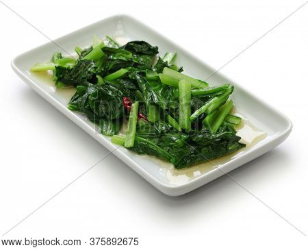 taiwanese home cooking: stir fried greens