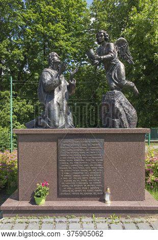 Czestochowa, Poland, June 23, 2020: The Mystery Of The Holy Rosary Around Jasna Góra In Częstochowa,