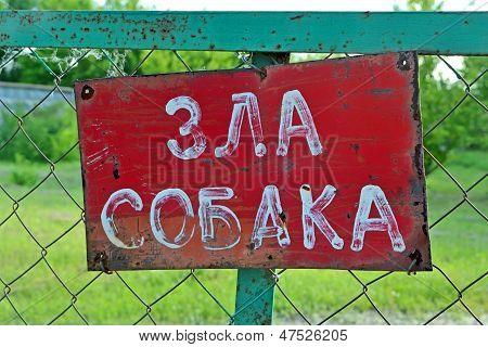 Beware Of The Dog As Warning On Ukrainian Language, Stress Environment