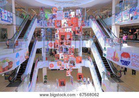 Bukit Bintang shopping Kuala Lumpur