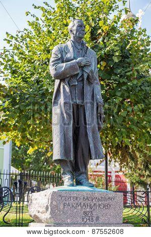 Russia. Tambov. Monument To Composer Sergei Rachmaninoff