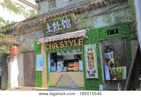 SUZHOU CHINA - NOVEMBER 3, 2016: Fruits juice shop on Pingjiang historical street. Pingjiang historical street was a major thoroughfare of eastern Suzhou in Southern Song Dynasty.