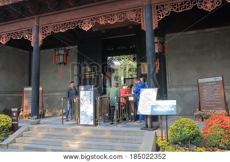 SUZHOU CHINA - NOVEMBER 3, 2016: Unidentified people visit Lion Forest Garden. Lion Forest Garden is recognized with other classical gardens in Suzhou as a UNESCO World Heritage Site.