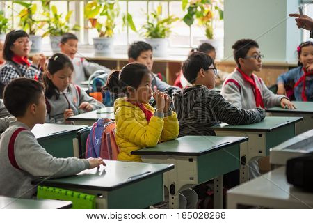 Children In A Chinese School