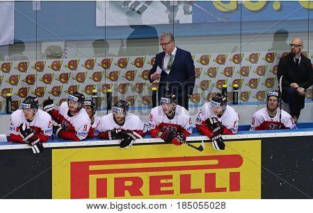Ice Hockey 2017 World Championship Div 1A In Kyiv, Ukraine