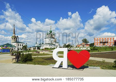 The City Of Solikamsk In The Russian Province
