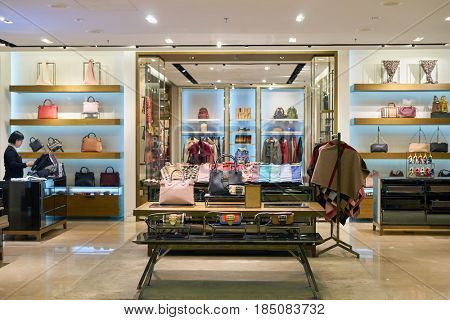 SINGAPORE - CIRCA SEPTEMBER, 2016: Burberry store at Singapore Changi Airport. Burberry Group, Inc., is a British luxury fashion house.