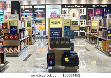 SINGAPORE - CIRCA SEPTEMBER, 2016: Wines and Spirits Duplex store at Singapore Changi Airport. Changi Airport is one of the largest transportation hubs in Southeast Asia.