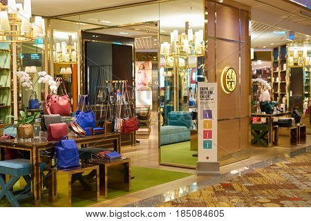 SINGAPORE - CIRCA SEPTEMBER, 2016: goods on display at a store at Singapore Changi Airport. Changi Airport is one of the largest transportation hubs in Southeast Asia.