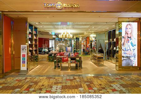 SINGAPORE - CIRCA AUGUST, 2016: Tory Burch store at Singapore Changi Airport. Changi Airport is one of the largest transportation hubs in Southeast Asia.