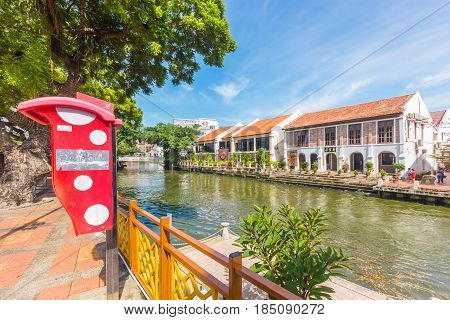 MALACCA, MALAYSIA - AUGUST 13, 2016: Hard Rock Cafe city along Melaka river on August 13, 2016 in Malacca Malaysia. Malacca has been listed as a UNESCO World Heritage Site since 7 July 2008.