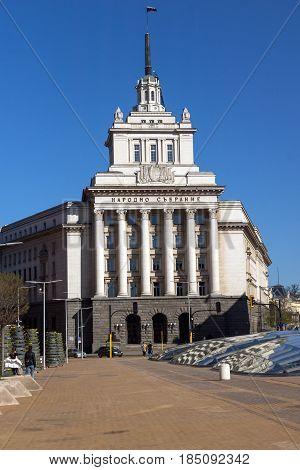 SOFIA, BULGARIA - APRIL 1, 2017: Building of Former Communist Party House in Sofia, Bulgaria
